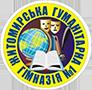 Житомирська гуманітарна гімназія №1