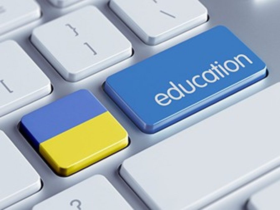 education_ua
